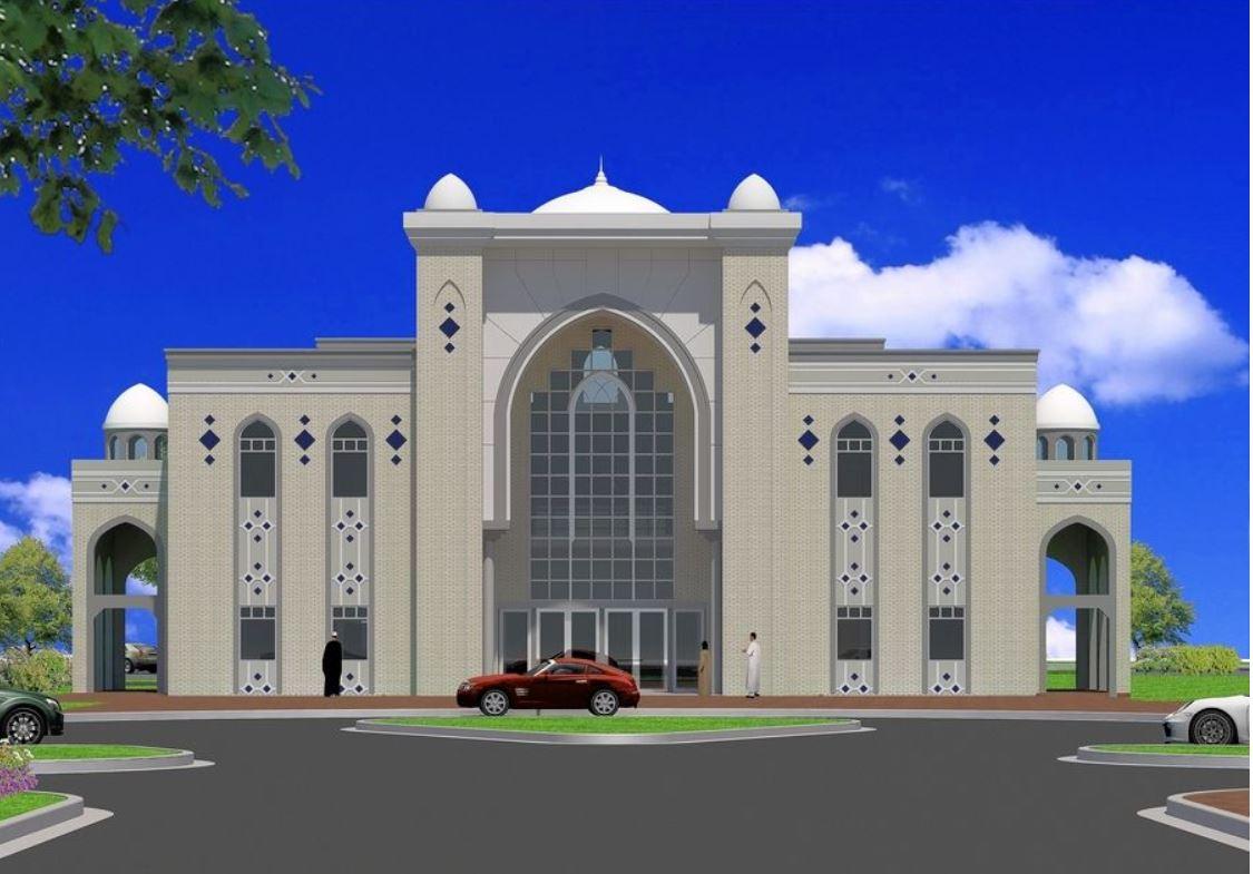 Islamic Center of Naperville