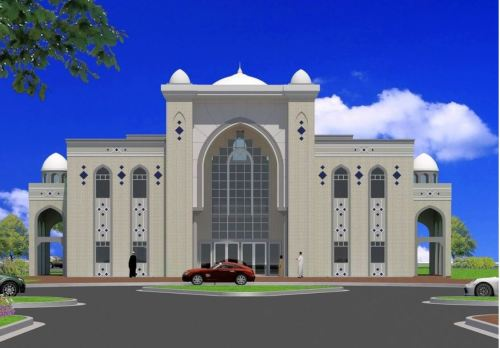 Islamic Center of Naperville